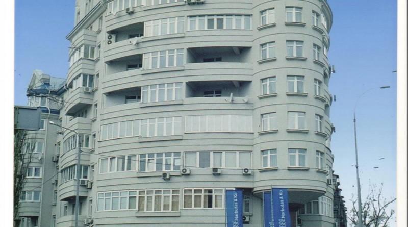 2003 рік, м. Київ